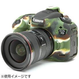 ジャパンホビーツール Japan Hobby Tool イージーカバー Canon EOS 7D Mark2 用(カモフラージュ)