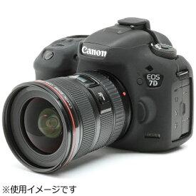 ジャパンホビーツール Japan Hobby Tool イージーカバー Canon EOS 7D Mark2 用(ブラック)