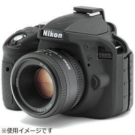 ジャパンホビーツール Japan Hobby Tool イージーカバー Nikon D3300 ブラック