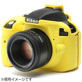 ジャパンホビーツール Japan Hobby Tool イージーカバー Nikon D3300 イエロー