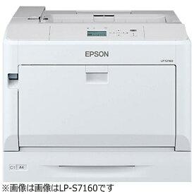エプソン EPSON LP-S7160Z カラーレーザープリンター [L判〜A3][LPS7160Z]【プリンタ】 【メーカー直送・代金引換不可・時間指定・返品不可】