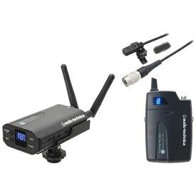 オーディオテクニカ audio-technica ラベリアマイクロホンカメラマウントシステム ATW-1701/L【受発注・受注生産商品】[ATW1701L]