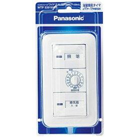 パナソニック Panasonic コスモワイド21埋込電子浴室換気スイッチセット(ホワイト) WTP53916WP[WTP53916WP] panasonic