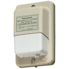 パナソニック Panasonic [電子]住宅用EEスイッチ(点灯照度調整形)(露出・埋込両用) EE4413K[EE4413K] panasonic