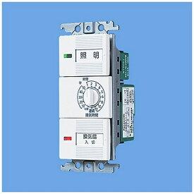 パナソニック Panasonic WTC53916W 浴室換気スイッチ WTC53916W[WTC53916W] panasonic