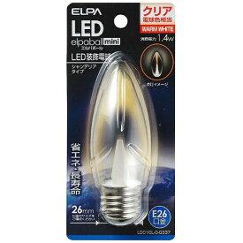 ELPA エルパ LDC1CL-G-G337 LED装飾電球 LEDエルパボールmini クリア [E26 /電球色 /1個 /シャンデリア電球形][LDC1CLGG337]