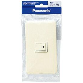 パナソニック Panasonic フルカラー埋込スイッチB(ミルキーホワイト) WNP5101MWP[WNP5101MWP] panasonic