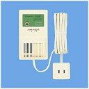 【送料無料】 パナソニック ガス警報器 「ガス当番」 (AC100Vコード式・単独型) 都市ガス用 SH12918