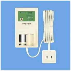 パナソニック Panasonic ガス警報器 「ガス当番」 (AC100Vコード式・単独型) 都市ガス用 SH12918[SH12918] panasonic