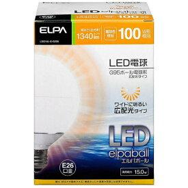 ELPA エルパ LDG15L-G-G205 LED電球 LEDエルパボール ホワイト [E26 /電球色 /1個 /100W相当 /ボール電球形 /広配光タイプ][LDG15LGG205]