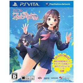 角川ゲームス KADOKAWA GAMES エビコレ フォトカノ Kiss【PS Vitaゲームソフト】