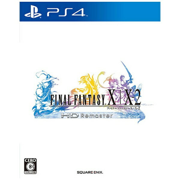 【送料無料】 スクウェアエニックス FINAL FANTASY X/X-2 HD Remaster【PS4ゲームソフト】