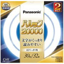 パナソニック Panasonic FCL30-32EDW/M/2K 丸形蛍光灯(FCL) パルックプレミア20000 クール色 [昼光色][FCL3032EDWM2K]