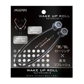 AKAISHI HB-060 ウェイクアップロール[HB060]