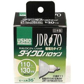 ELPA エルパ G-181H-JDR110V75WLW/K7UV-H 電球 ダイクロハロゲン [E11 /1個 /ハロゲン電球形 /広配光タイプ][JDR110V75WLWK7UVH]