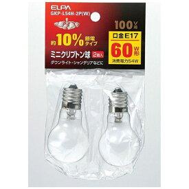 ELPA エルパ GKP-L54H-2P-W 電球 ミニクリプトン球 ホワイト [E17 /白色 /2個 /一般電球形][GKPL54H2PW]