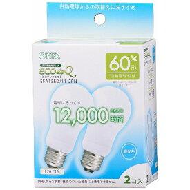 オーム電機 OHM ELECTRIC EFA15ED/11-2PN 電球形蛍光灯 ECOdeQ(エコデンキュウ) ホワイト [E26 /昼光色 /2個 /60W相当 /一般電球形 /全方向タイプ][EFA15ED112PN]