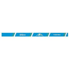 東芝 TOSHIBA FL15N 直管形蛍光灯 メロウホワイト [昼白色][FL15N]