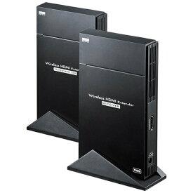 サンワサプライ SANWA SUPPLY ワイヤレスHDMIエクステンダー(据え置きタイプ・セットモデル) VGA-EXWHD5