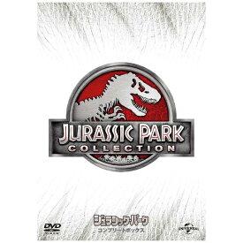 NBCユニバーサル NBC Universal Entertainment ジュラシック・パーク DVD コンプリートボックス(初回生産限定) 【DVD】