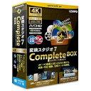 GEMSOFT 〔Win版〕 変換スタジオ 7 Complete BOX[ヘンカンスタジオ7COMPLETEB]