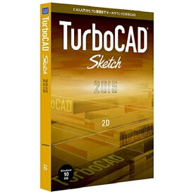 キヤノンシステムソリューション 〔Win版〕 TurboCAD v2015 Sketch (ターボキャド v2015 スケッチ)[TURBOCADV2015SKETC]