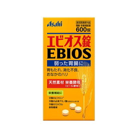 【wtmedi】EBIOS(エビオス) エビオス錠(600錠) 〔医薬部外品〕 〔胃腸〕【代引きの場合】大型商品と同一注文不可・最短日配送アサヒグループ食品 Asahi Group Foods