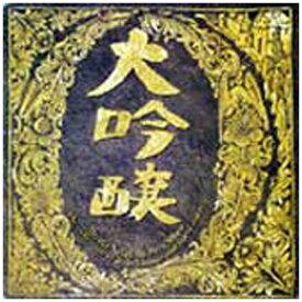 YAMAHA MUSIC COMMUNICATIONS 中島みゆき/大吟醸 【CD】