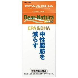 アサヒグループ食品 Asahi Group Foods Dear-Natura(ディアナチュラ)ディアナチュラゴールド EPA&DHA 30日分 180粒〔機能性表示食品〕【wtcool】