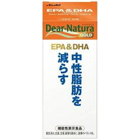 アサヒグループ食品 Asahi Group Foods Dear-Natura(ディアナチュラ)ディアナチュラゴールド EPA&DHA 15日分 90粒〔機能性表示食品〕【wtcool】