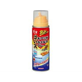 ゴキブリがいなくなるスプレー 200ml〔ゴキブリ対策〕大日本除虫菊 KINCHO