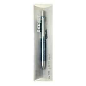 ステッドラー [多機能ペン] アバンギャルドライトペン アクア (インキ色:黒・赤+シャープ0.5mm) 927AGL-AQ