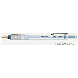 ステッドラー STAEDTLER [鉛筆] ペンシルホルダー 900 25