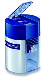 ステッドラー [シャープナー] ステッドラー 蓋付きシャープナー (2穴) 512001