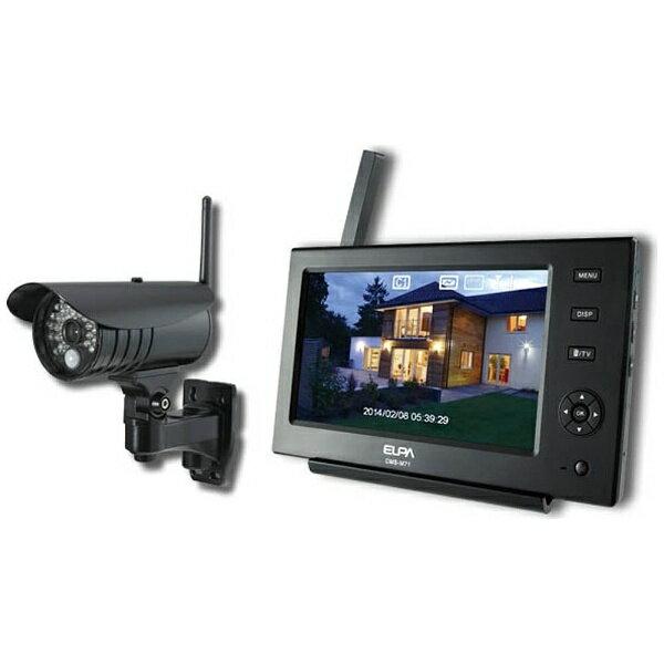 ELPA エルパ ワイヤレスカメラ&モニターセット CMS-7110