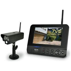 ELPA エルパ ワイヤレスカメラ&モニターセット CMS-7001