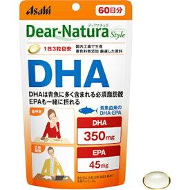 アサヒグループ食品 Asahi Group Foods Dear-Natura(ディアナチュラ)ディアナチュラスタイル DHA(180粒)〔栄養補助食品〕【wtcool】