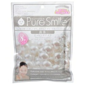 サンスマイル SunSmile Pure Smile(ピュアスマイル) エッセンスマスク 真珠 8枚入り