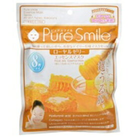 サンスマイル SunSmile Pure Smile(ピュアスマイル) エッセンスマスク ローヤルゼリー 8枚入り