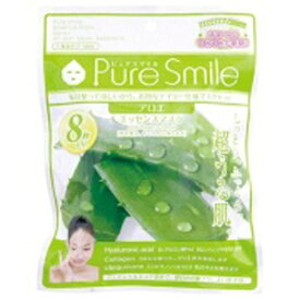 サンスマイル SunSmile Pure Smile(ピュアスマイル) エッセンスマスク アロエ 8枚入り