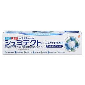 アース製薬 Earth シュミテクト 歯磨き粉 コンプリートワンEX 90g【rb_pcp】