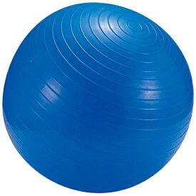 キャプテンスタッグ CAPTAIN STAG フィットネスボール 65cm〈ポンプ付〉(ブルー) MH6954