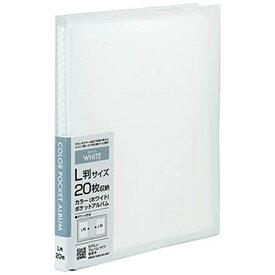 ナカバヤシ Nakabayashi カラーポケットアルバム L判20枚収納(ホワイト)アカPCL20W