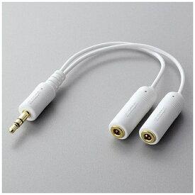エレコム ELECOM iPod対応 モバイルオーディオケーブル(0.1m) IPC-AS/WH IPCASWH