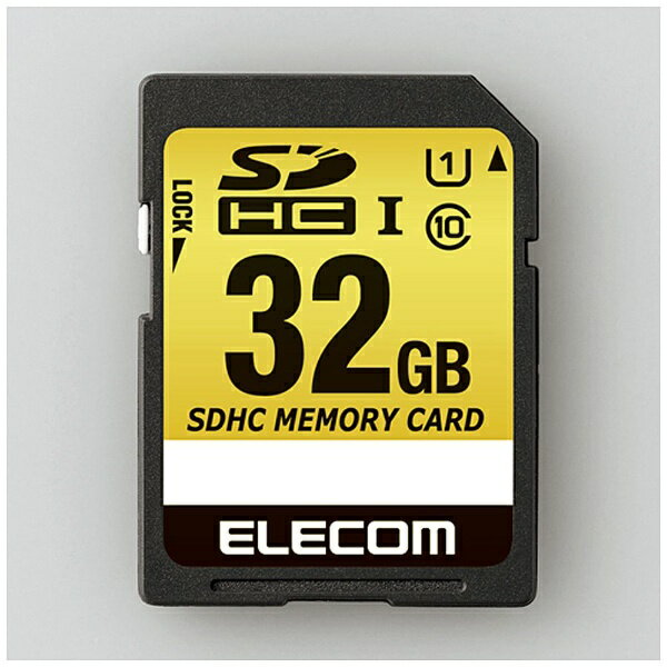 【送料無料】 エレコム ドライブレコーダー/カーナビ向け 車載用SDHCカード(32GB) MFCASD032GU11