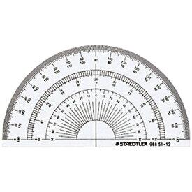 ステッドラー ステッドラー 半円分度器 12cm 968 51-12