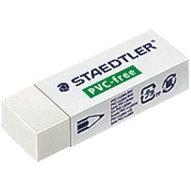 ステッドラー [消しゴム] PVCフリー字消し(M) 525 B20