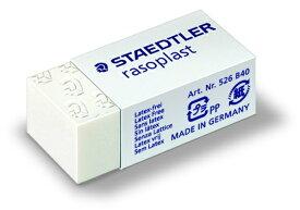 ステッドラー STAEDTLER [消しゴム] ラゾプラスト 526 B40