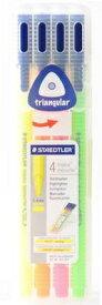 ステッドラー [水性マーカー] トリプラス テキストサーファー・蛍光ペン 4色セット 362 SB4