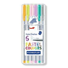 ステッドラー STAEDTLER [水性マーカー] トリプラス ファインライナー・細書きペン パステルカラー 6色セット 334 SB6CS1